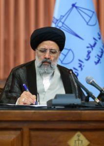 Ebrahim Raisi – Iran's New President.