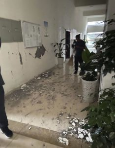 Southwest China Earthquake